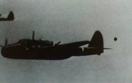 Foo Fighter from World War II